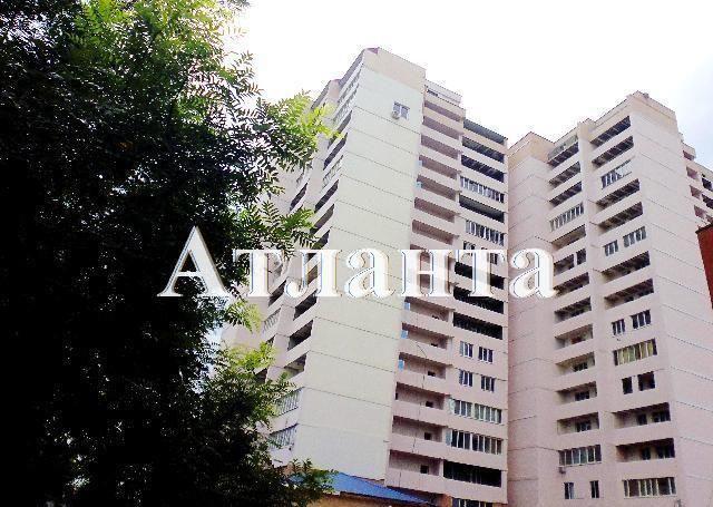 Продается 1-комнатная квартира в новострое на ул. Марсельская — 25 000 у.е.