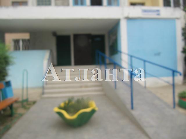 Продается 4-комнатная квартира на ул. Марсельская — 50 000 у.е.