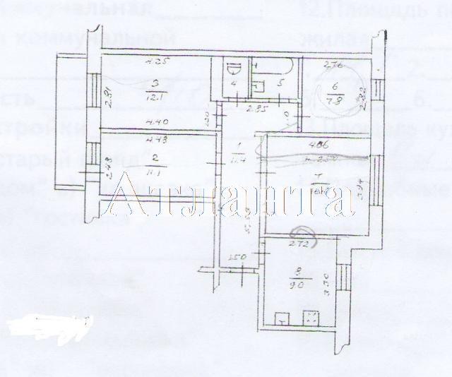 Продается 4-комнатная квартира на ул. Бочарова Ген. — 55 000 у.е. (фото №6)