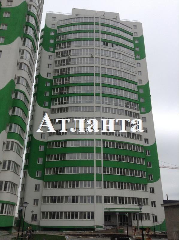 Продается 2-комнатная квартира на ул. Марсельская — 53 000 у.е.