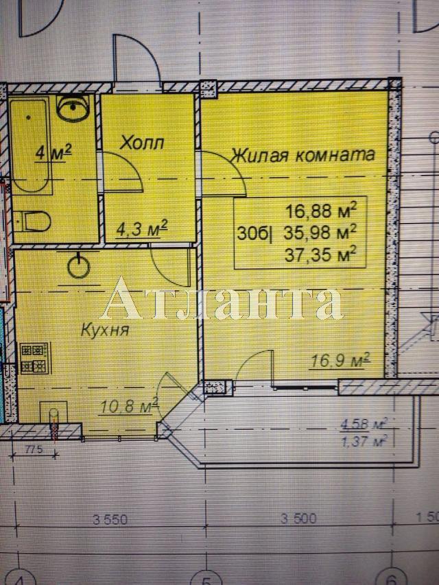 Продается 1-комнатная квартира на ул. Ильичевская — 19 500 у.е. (фото №4)