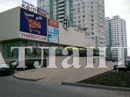 Продается 2-комнатная квартира на ул. Бочарова Ген. — 45 000 у.е. (фото №2)