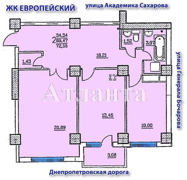 Продается 2-комнатная квартира на ул. Бочарова Ген. — 45 000 у.е. (фото №9)