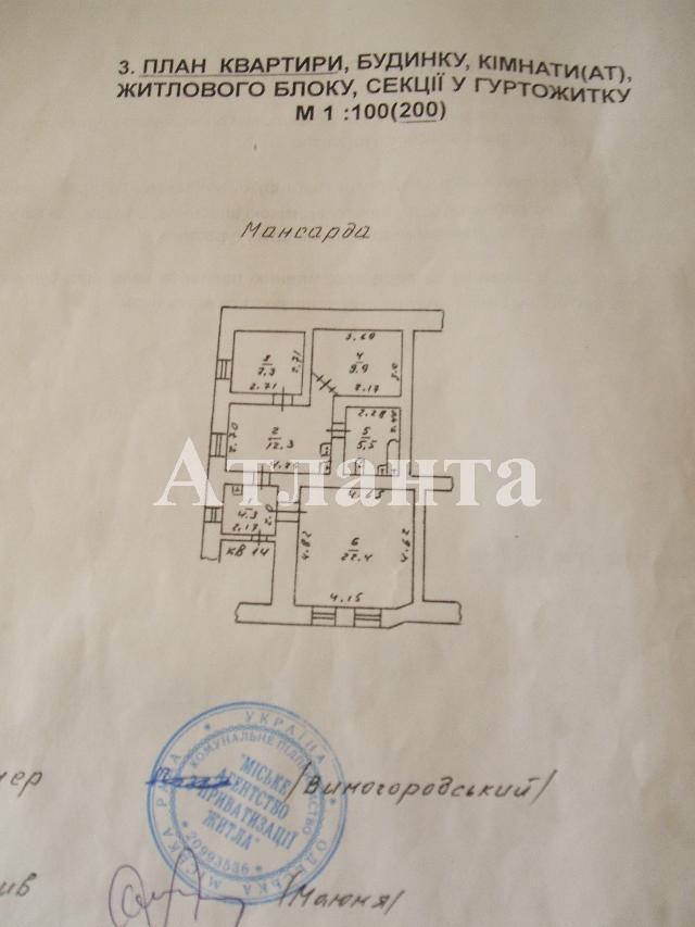 Продается 2-комнатная квартира на ул. Ониловой Пер. — 28 000 у.е. (фото №6)