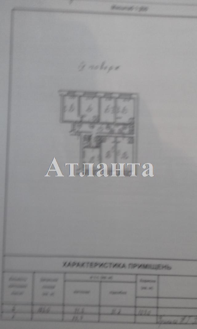 Продается 2-комнатная квартира на ул. Сегедская — 20 000 у.е. (фото №9)