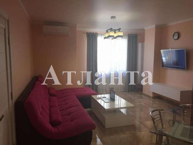 Продается 2-комнатная квартира на ул. Бочарова Ген. — 63 000 у.е.