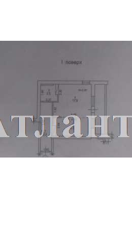 Продается 1-комнатная квартира на ул. Днепропетр. Дор. — 29 500 у.е.