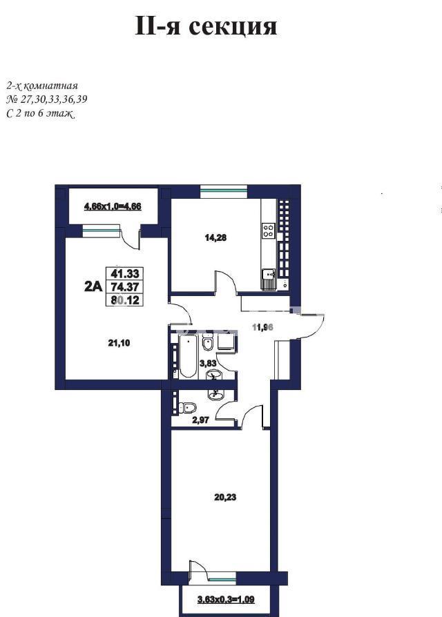Продается 2-комнатная квартира на ул. Миланская — 75 000 у.е.