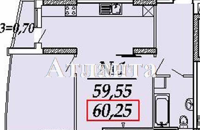 Продается 1-комнатная квартира в новострое на ул. Ванный Пер. — 91 600 у.е.