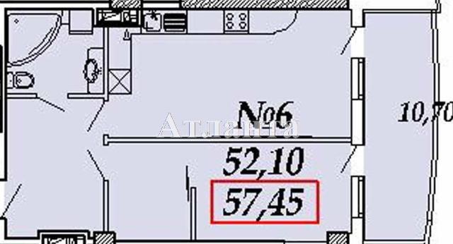 Продается 1-комнатная квартира в новострое на ул. Ванный Пер. — 75 900 у.е.