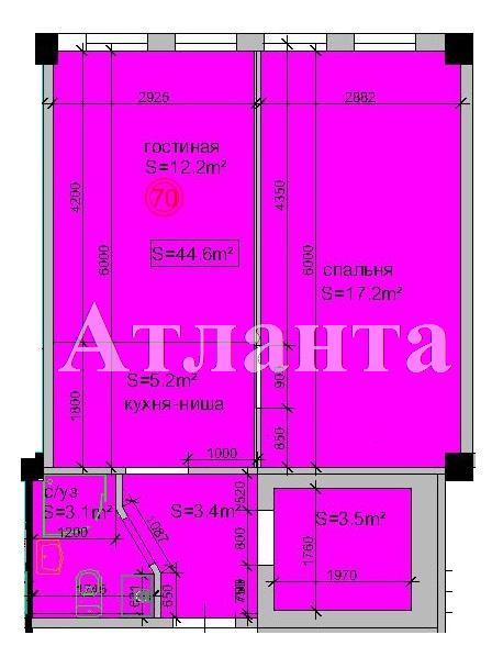 Продается 2-комнатная квартира в новострое на ул. Атамана Головатого — 36 130 у.е.