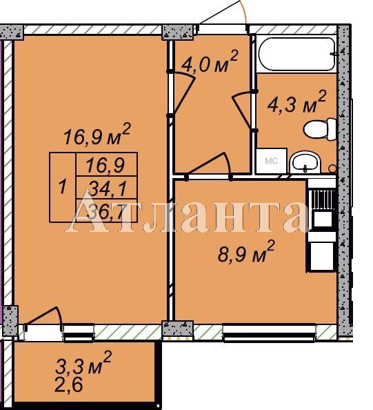 Продается 1-комнатная квартира в новострое на ул. Рихтера Святослава — 19 270 у.е.