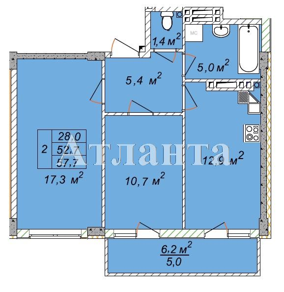 Продается 2-комнатная квартира в новострое на ул. Рихтера Святослава — 32 900 у.е.