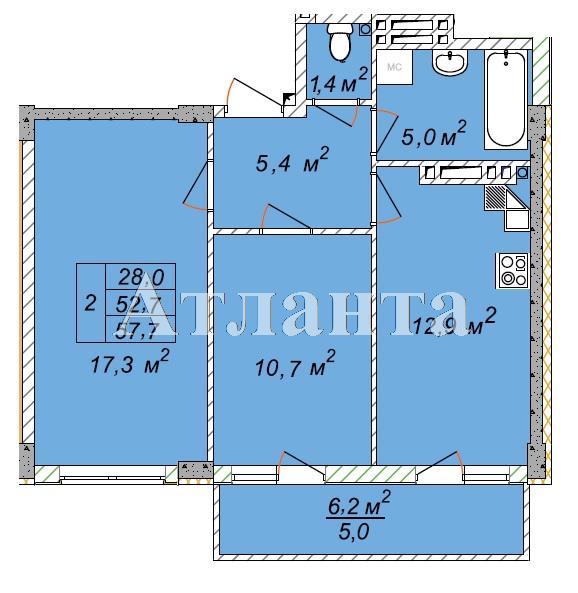 Продается 2-комнатная квартира в новострое на ул. Рихтера Святослава — 32 890 у.е. (фото №4)