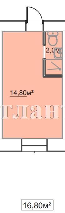 Продается 1-комнатная квартира в новострое на ул. Пересыпская 7-Я — 15 070 у.е.