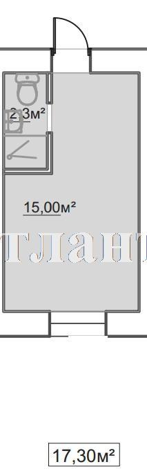 Продается 1-комнатная квартира в новострое на ул. Пересыпская 7-Я — 15 160 у.е.
