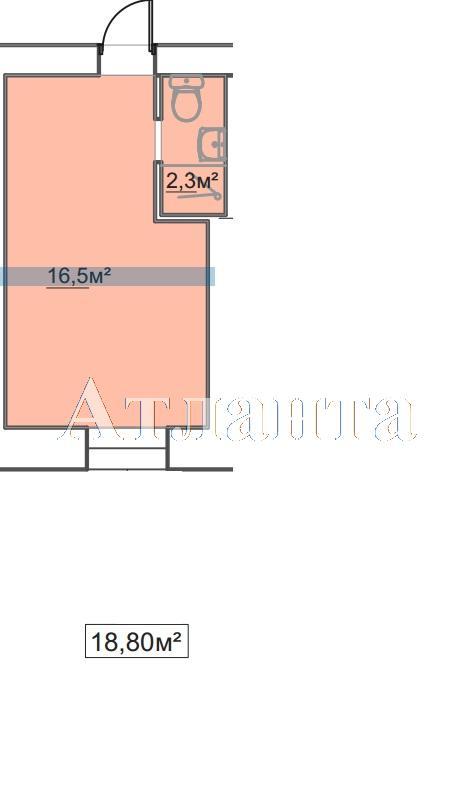 Продается 1-комнатная квартира в новострое на ул. Пересыпская 7-Я — 12 350 у.е.