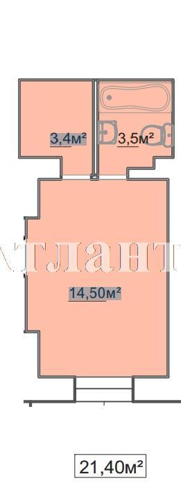 Продается 1-комнатная квартира в новострое на ул. Пересыпская 7-Я — 13 550 у.е.