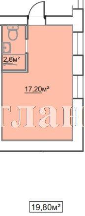 Продается 1-комнатная квартира в новострое на ул. Пересыпская 7-Я — 13 660 у.е.