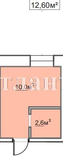 Продается 1-комнатная квартира в новострое на ул. Пересыпская 7-Я — 17 680 у.е.