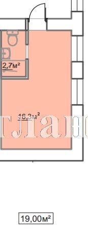 Продается 1-комнатная квартира в новострое на ул. Пересыпская 7-Я — 12 970 у.е.