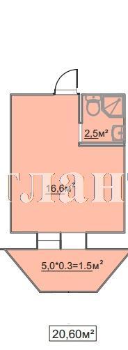 Продается 1-комнатная квартира в новострое на ул. Пересыпская 7-Я — 23 440 у.е.