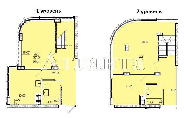 Продается Многоуровневая квартира в новострое на ул. Косвенная — 78 500 у.е.