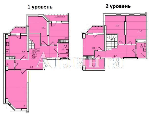 Продается Многоуровневая квартира в новострое на ул. Проценко — 75 680 у.е.