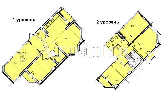 Продается Многоуровневая квартира в новострое на ул. Проценко — 77 750 у.е.