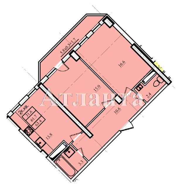 Продается 2-комнатная квартира в новострое на ул. Проценко — 40 350 у.е.