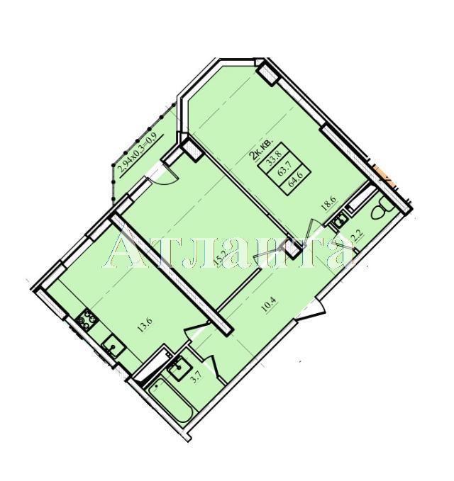 Продается 2-комнатная квартира в новострое на ул. Проценко — 42 760 у.е.
