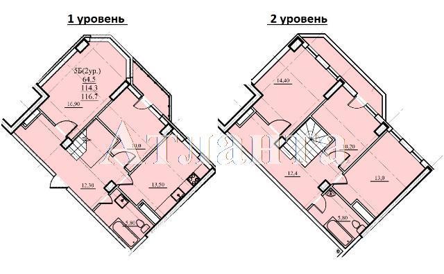 Продается Многоуровневая квартира в новострое на ул. Проценко — 66 830 у.е. (фото №4)