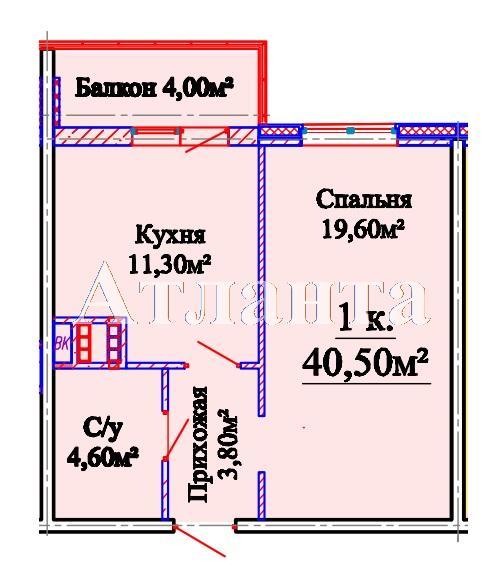 Продается 1-комнатная квартира в новострое на ул. Михайловская — 27 540 у.е.