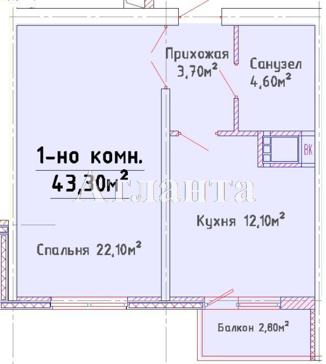 Продается 1-комнатная квартира в новострое на ул. Люстдорфская Дорога — 29 500 у.е. (фото №2)