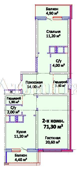 Продается 2-комнатная квартира в новострое на ул. Канатная — 61 700 у.е.