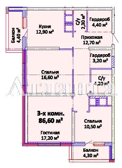 Продается 3-комнатная квартира в новострое на ул. Канатная — 69 950 у.е.