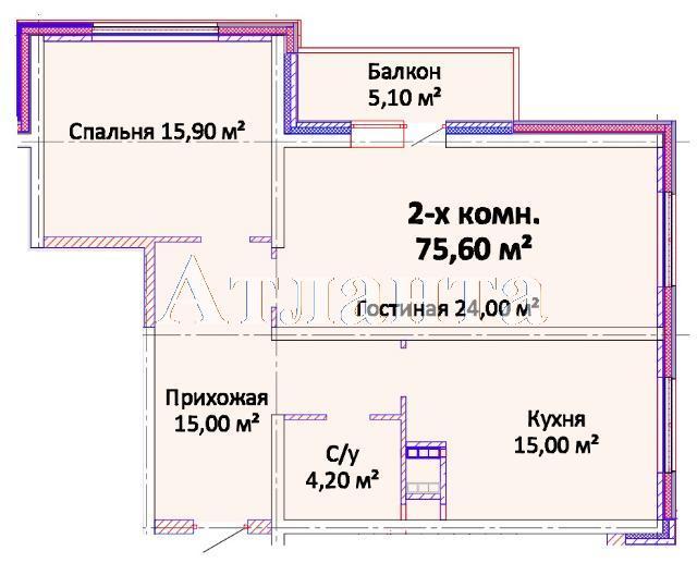 Продается 2-комнатная квартира в новострое на ул. Канатная — 61 060 у.е.