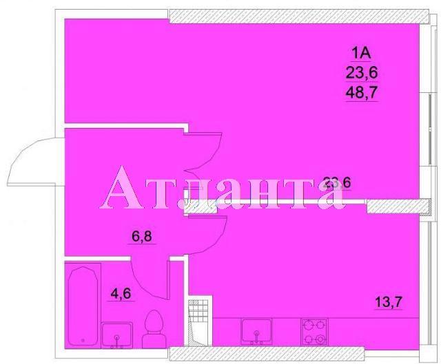 Продается 1-комнатная квартира в новострое на ул. Косвенная — 38 470 у.е.