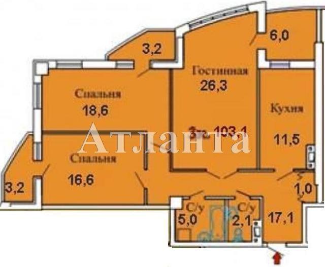 Продается 3-комнатная квартира в новострое на ул. Люстдорфская Дорога — 85 000 у.е.