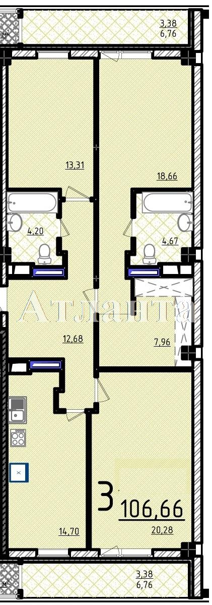 Продается 3-комнатная квартира в новострое на ул. Французский Бул. — 167 970 у.е.
