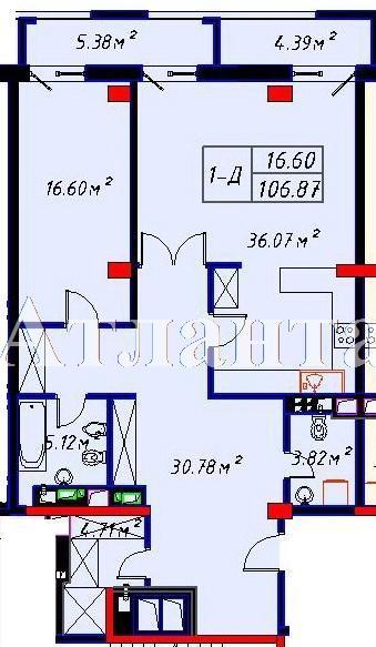Продается 1-комнатная квартира в новострое на ул. Отрадная — 217 000 у.е.