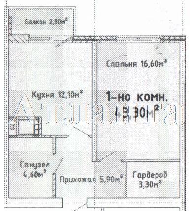 Продается 1-комнатная квартира в новострое на ул. Люстдорфская Дорога — 33 640 у.е.