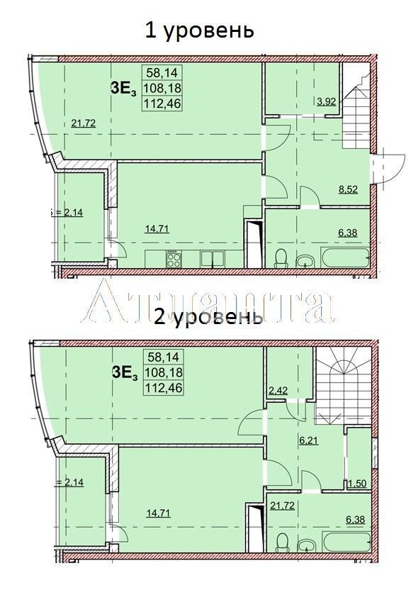 Продается Многоуровневая квартира в новострое на ул. Гагаринское Плато — 106 470 у.е.
