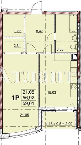Продается 1-комнатная квартира в новострое на ул. Гагаринское Плато — 56 190 у.е.