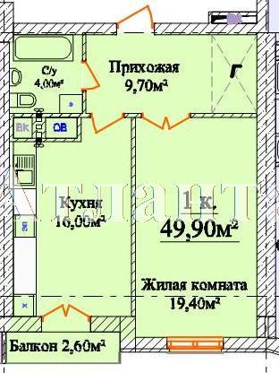 Продается 1-комнатная квартира в новострое на ул. Белинского — 84 600 у.е.