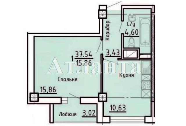Продается 1-комнатная квартира в новострое на ул. Асташкина — 50 000 у.е.