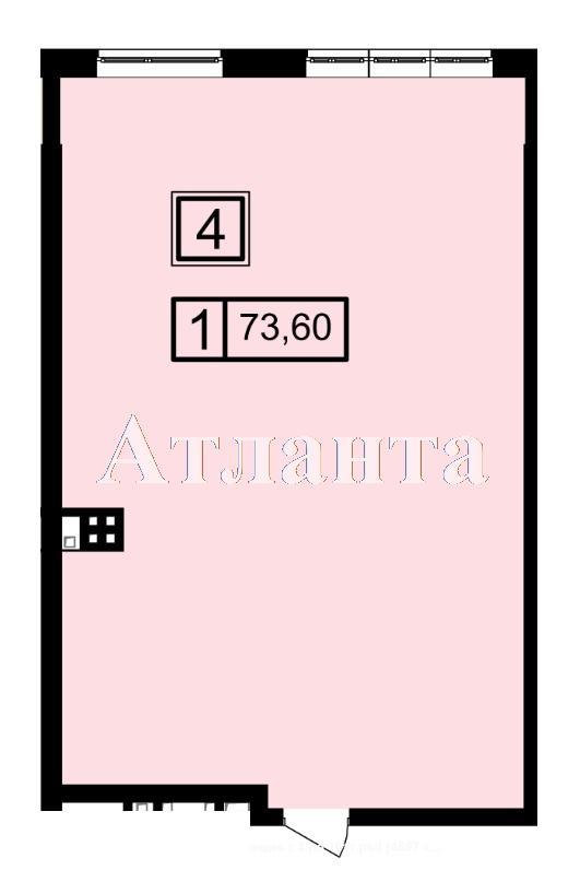 Продается 1-комнатная квартира в новострое на ул. Генуэзская — 64 170 у.е. (фото №3)