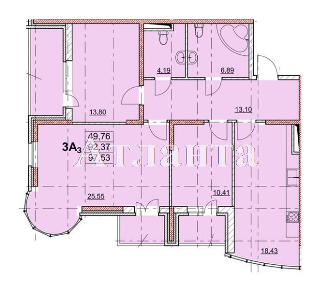 Продается 2-комнатная квартира в новострое на ул. Гагаринское Плато — 97 380 у.е.