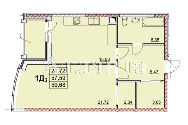 Продается 1-комнатная квартира в новострое на ул. Гагаринское Плато — 46 900 у.е.