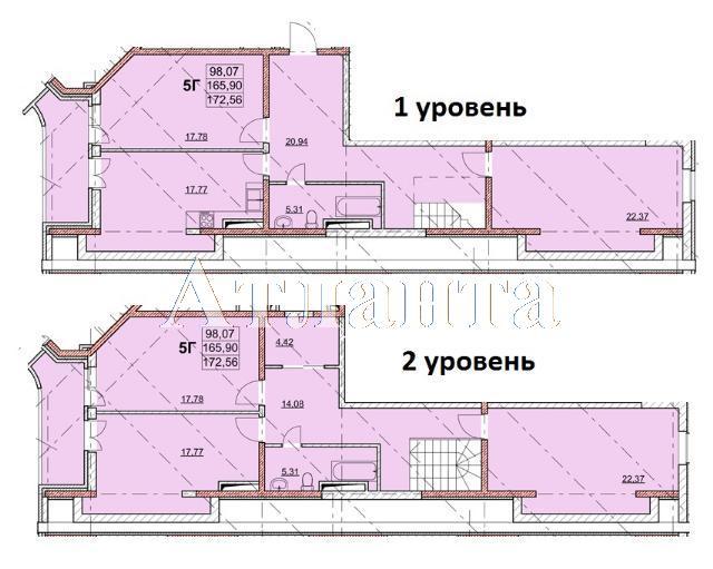 Продается Многоуровневая квартира в новострое на ул. Гагаринское Плато — 161 380 у.е.
